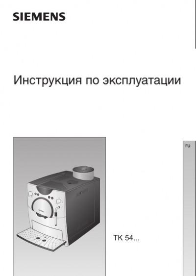 В инструкции для bosch tca